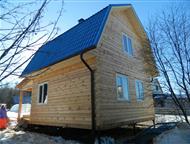 Екатеринбург: Строительство домов,бань из бруса, Строительство домов, бань из профилированного и обрезного бруса. Выезд на объекты, проект в подарок. Договор, гаран