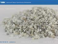 Крошка мраморная от завода-производителя УЗСМ Крошка мраморная — востребованный минеральный материал. Стандартно мраморная крошка, фракционированная в, Екатеринбург - Строительные материалы