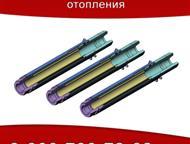 Компенсатор для систем отопления В отопительных системах при изменении температуры теплоносителя или окружающей среды неизбежны расширения и сжатие ма, Екатеринбург - Разное