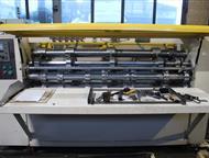 Продам комплект оборудования для производства гофрокартона и гофротары Продам комплект оборудования для производства гофрокартона и гофротары.   В ком, Ярославль - Разное