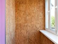 Краснодар: Отделка балконов ламинатом Отделка ламинатом это придания балкону уютного и привлекательного внешнего вида. Это бюджетность;огромным ассортиментом фак