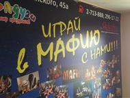 Красноярск: Сдам нежилое в Центре СДАМ помещение по Детский Центр на Дубровинского 45а. Чистовая отделка 200 кв. м. 2 кабинета+холл+столовая+сл уж. помещение+ 5Д