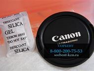 Липецк: Силикагель по 5 г Продаю силикагель фасовки от 1 гр. до 10 кг. Быстрая доставка в любой регион РФ. Самые низки цены на товар. Звоните или оставляйте с