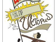 Книга о жизни от психолога Натальи Луговой, Когда люди сталкиваются с разрывом в отношениях, потерей уверенности в себе, сомнениями, отдаление от близ, Москва - Книги