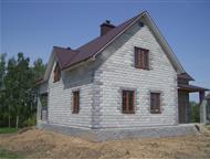 Москва: Строительство домов ,бань, беседок, внутренняя отделка Выполним любые строительные работы, начиная с фундамента, заканчивая внутренней отделкой под кл