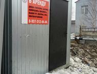 Нижний Новгород: Аренда строительного вагончика, бытовки В нашей компании вы можете приобрести в аренду жилые  строительные вагончики, блок-контейнеры, блок-модули для