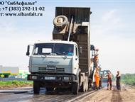Новосибирск: Асфальтирование в Новосибирске Асфальтирование в Новосибирске (асфальтирование) Укладка асфальта в Новосибирске (укладка асфальта).   Тел: +7 (383) 29