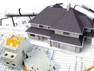 Новосибирск: Однолинейная схема электроснабжения частного дома 15 кВт ООО Энерготех-Инжиниринг в короткий срок выполнит проект электроснабжения частного дома 15
