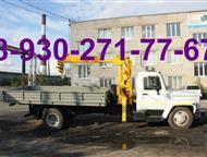 Омск: Кран-манипулятор Газ 3309 2015 года От продавца: СпецАвтоТех-Регион предлагает Вам купить КМУ на базе шасси ГАЗ-3309 их отличает достаточная грузоподъ