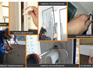 Прокопьевск: Ремонт окон и замена фурнитуры Услуги по регулировке пластиковых окон, балконных дверей.   Ремонт, замена фурнитуры, ручек, доводчиков, уплотнительной