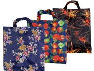 Хозяйственные сумки оптом от производителя Хозяйственные сумки оптом от производителя. Наш сайт Авоська-М. ру, Салехард - Аксессуары