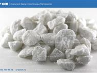 Саратов: Щебень фракционированный мраморный Мраморный щебень. Выбор белизны 86-96%, Высокое качество продукта, Большой спектр применения, Автомобильным транспо