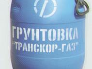 Грунтовка ТРАНСКОР-ГАЗ Грунтовка (праймер) «Транскор-Газ» предназначен для нанесения под битумную мастику «Транскор-Газ» для переизоляции при капиталь, Уфа - Строительные материалы