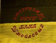 Воронеж: Машинная вышивка Абсолютно всё, что можно вышить - мы вышиваем.