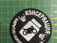 Машинная вышивка Абсолютно всё, что можно вышить - мы вышиваем., Воронеж - Пошив и ремонт одежды (ателье)
